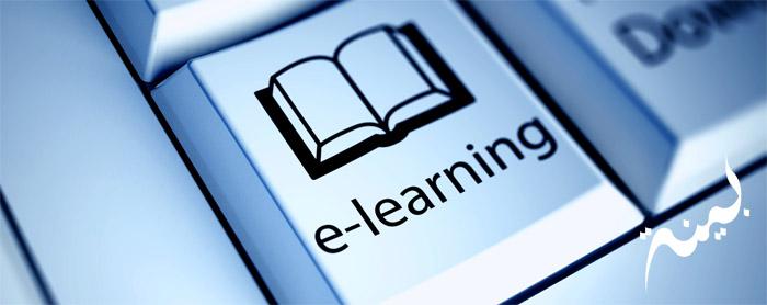 online adobe training courses