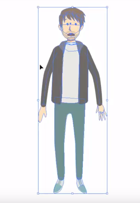 Adobe Illustrator Select your Artwork